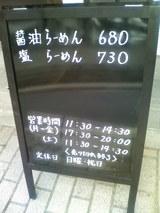 d5c1934f.jpg