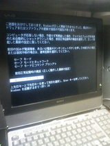d6494cad.jpg