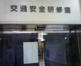 eefb51b6.jpg