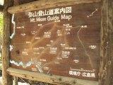 11登山道地図