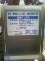 fadc4b34.jpg