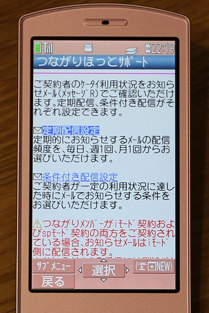 5D326728