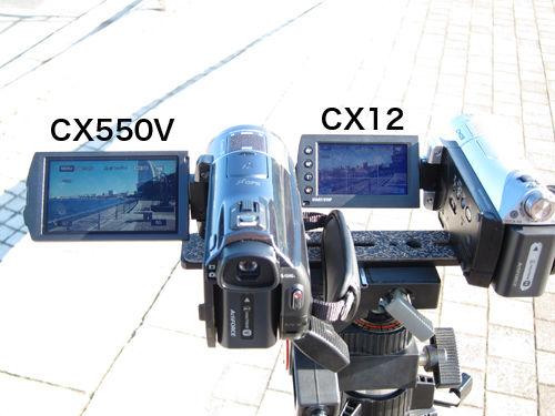 cx550v_lcd