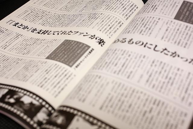madoka_newtype3