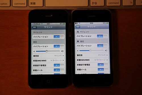 iphone4disp2