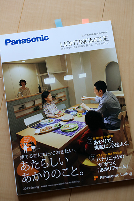 panasonic_cat