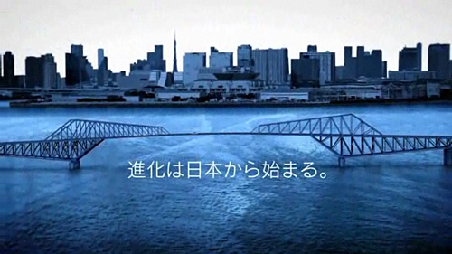 tokyo_gate_bridge