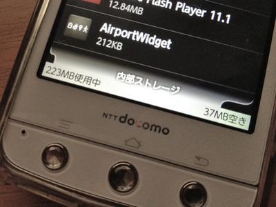 f-03d20120808