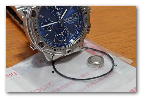 watch20090418-1