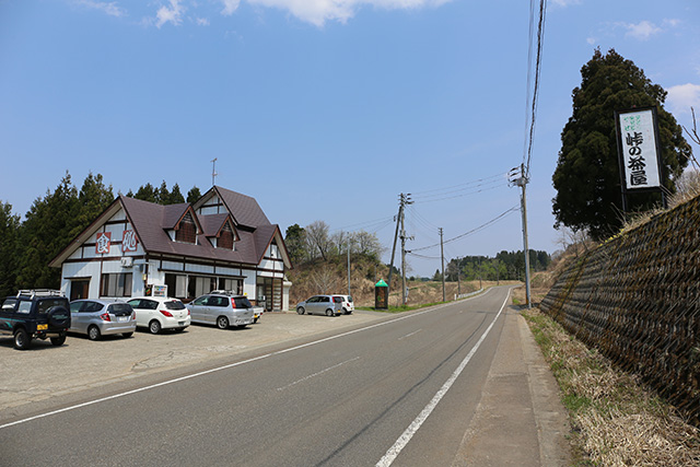 tokamachi9