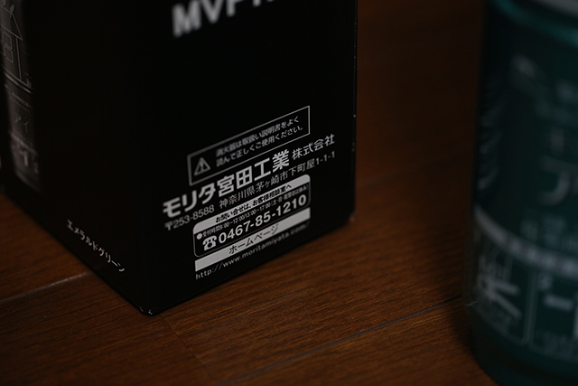 5D324959