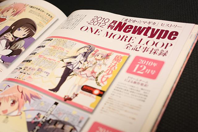 madoka_newtype4
