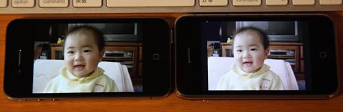 iphone4disp1