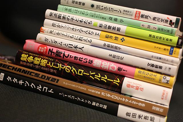 book201207-2