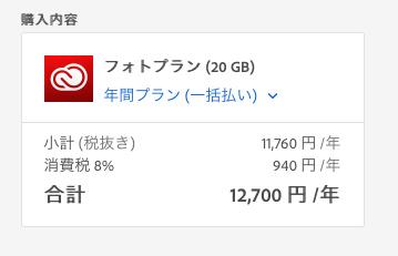 スクリーンショット 2018-07-22 20.57.19