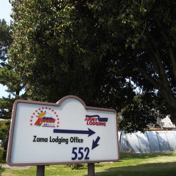zama2008-2