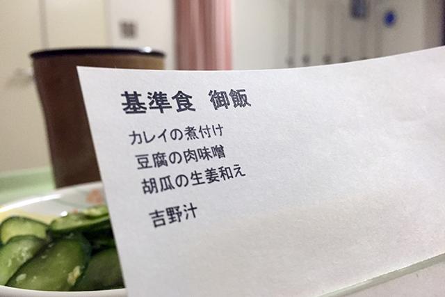 kodoguru_tokubetsu_1