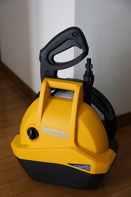 ryobi1310-2