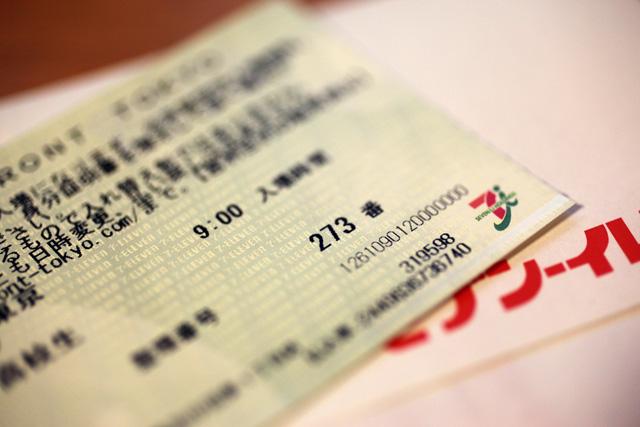 gft_ticket
