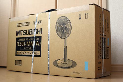 mitsubishi_fan1