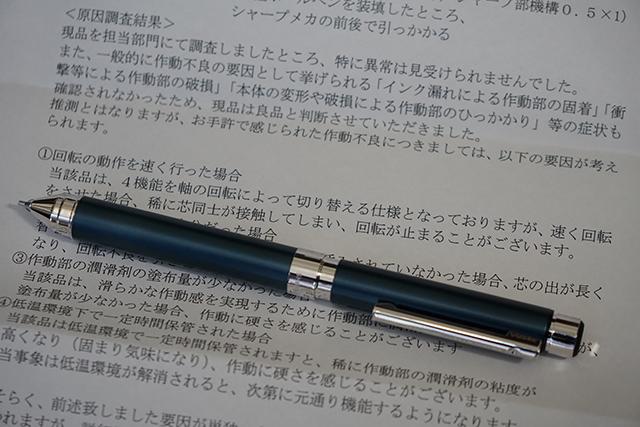 DSC08684