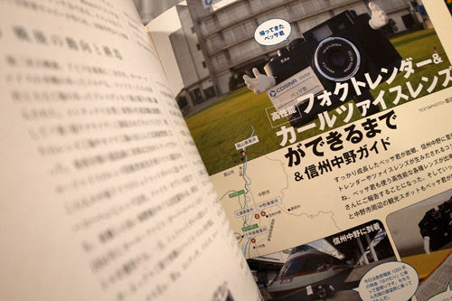 vmzm_lens_world