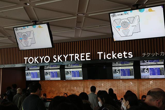 skytree_0327-3