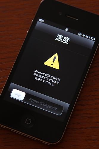 iphone_heat