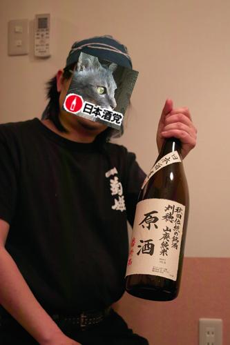 hide_8