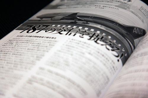 koku_musen_handbook2012