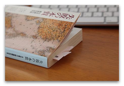 book_20090923