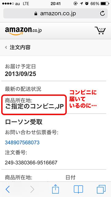 ninsyo_key1