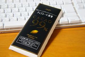 カカオ99ー1