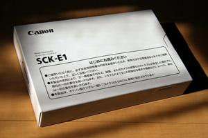 sck-e1