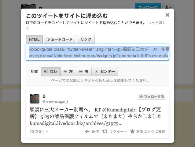b_tweet3