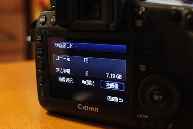 cf_eye-fi-2