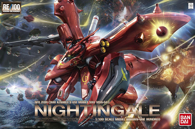 NIGHTINGALE_RE100