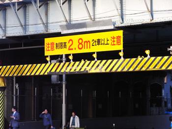 akiba20080415