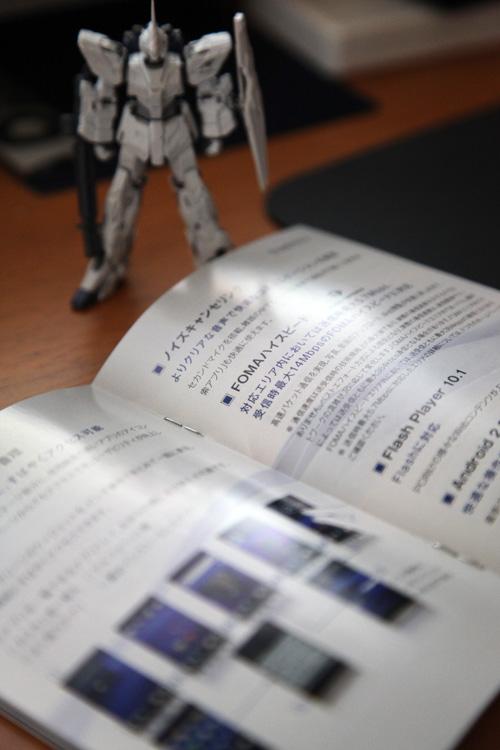 acro_catalog