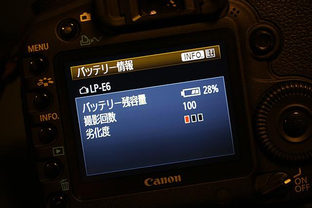 LP-E6-1