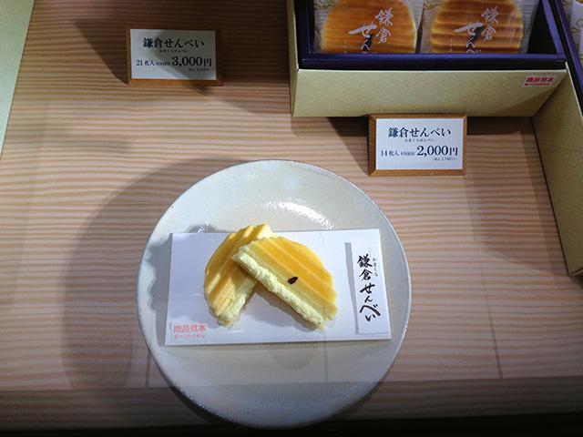 tokamachi7