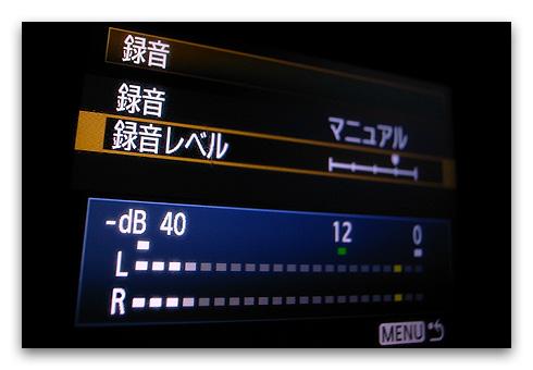 eos5d2_v204