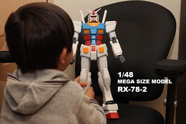 1_48_RX-78-2
