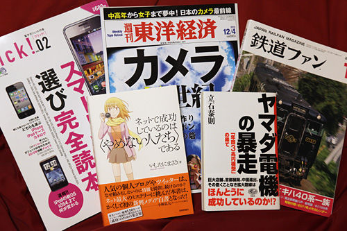 books20101212