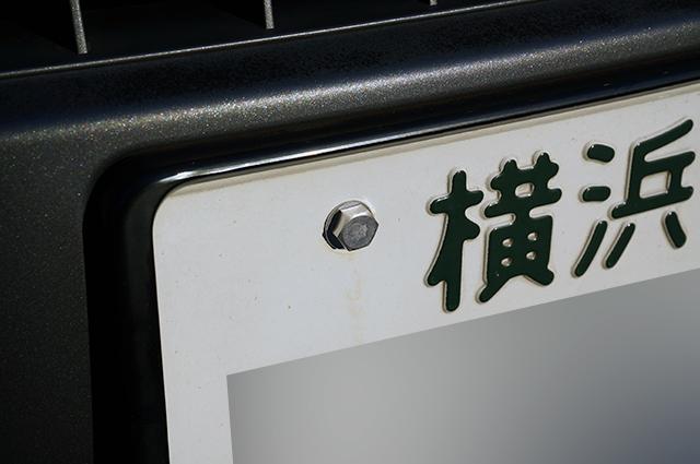 number_neji4