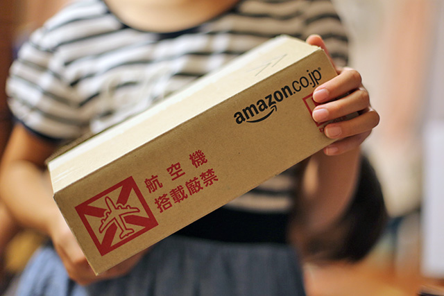 amazon_mini_box