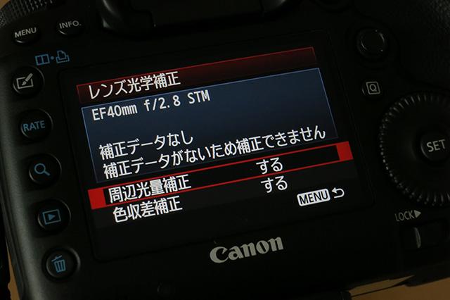 ef40_hoseidata_nashi