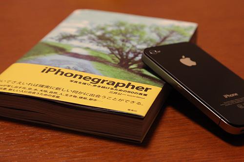 iphonegrapher