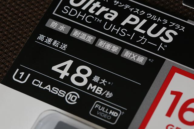 5D321508