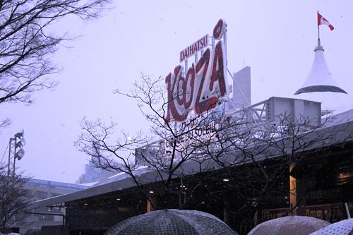 kooza2